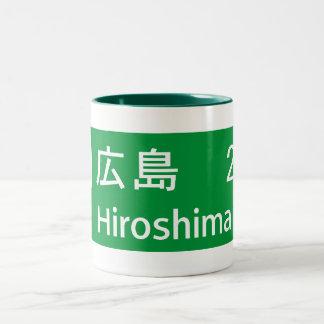 Hiroshima, Japan Road Sign Two-Tone Coffee Mug
