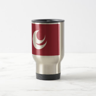 Hiroshima Prefecture Flag 15 Oz Stainless Steel Travel Mug