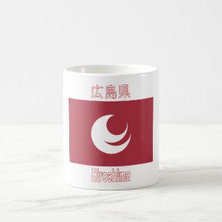 Hiroshima Prefecture Flag Classic White Coffee Mug