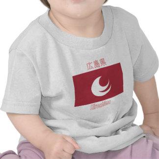 Hiroshima Prefecture Flag Shirts