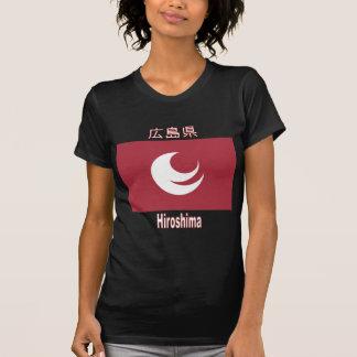 Hiroshima Prefecture Flag Tees