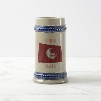 Hiroshima Prefecture Waving Flag 18 Oz Beer Stein