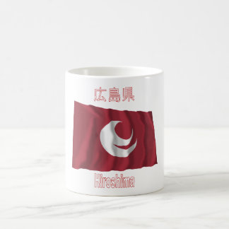 Hiroshima Prefecture Waving Flag Classic White Coffee Mug