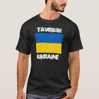 Hirske, Ucrania con la bandera ucraniana Playera