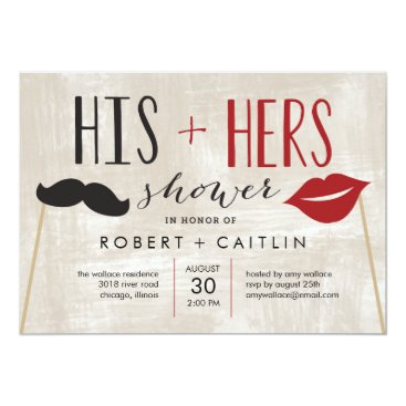 berryberrysweet His & Hers Couple Shower Invitation