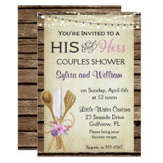 His & Hers Couples Shower Invitation