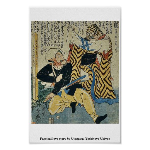 Historia de amor absurda por Utagawa, Yoshitoyo Uk Posters