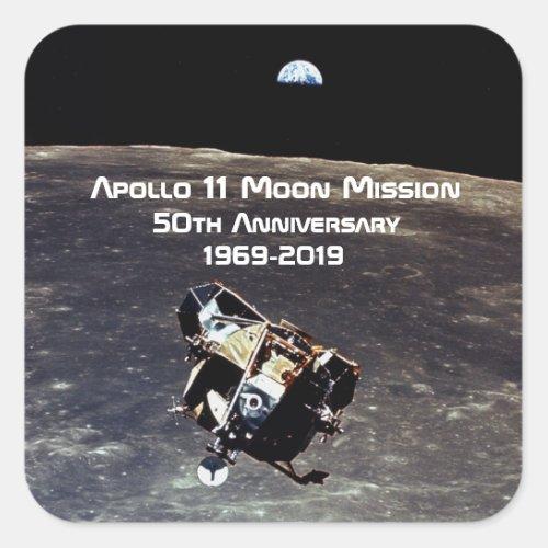 Historic Apollo 11 Moon Mission 50th Anniversary Square Sticker
