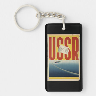 Historic Vintage USSR Travel Design Keychain