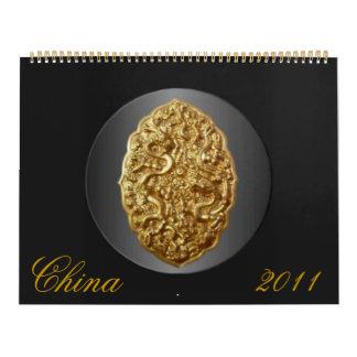 Historical China 2011 Calendar