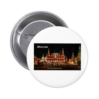 history-museum-kremlin-night-view-wide-full---.JPG Buttons
