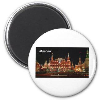 history-museum-kremlin-night-view-wide-full---.JPG Refrigerator Magnets