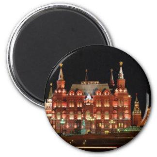 history-museum-kremlin-night-view-wide-full---.JPG Magnet