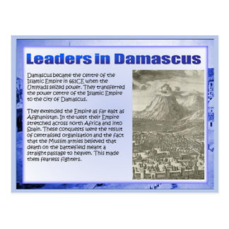 History, Rise of Islam, Leaders in Damascus Postcard