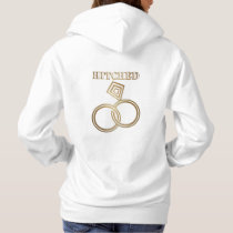 Hitched Romantic Gold Rings Wedding Hoodie
