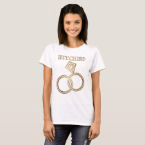 Hitched Romantic Gold Rings Wedding T-Shirt