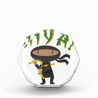 Hiya Ninja Award