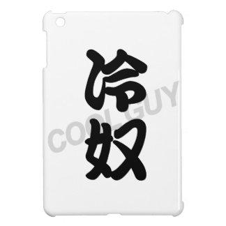 hiyayakko cover for the iPad mini