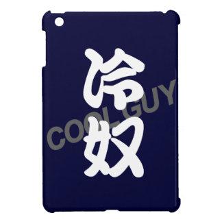 hiyayakko w case for the iPad mini