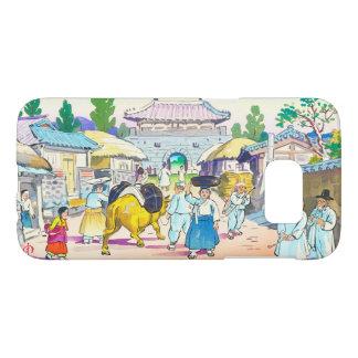 Hiyoshi Mamoru Korean  Market japanese scenery art Samsung Galaxy S7 Case