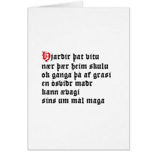 Hjarðir Þat Vitu (Hávamál, Stanza 21) Stationery Note Card