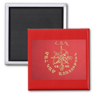 ho he tah 2 inch square magnet