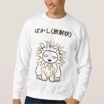 < ho ゙ oak (radial pattern) brown > Radial Blur Sweatshirt