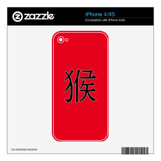hóu - 猴 (monkey) iPhone 4S decal
