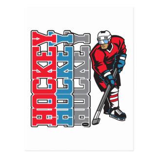 Hockey, hockey, hockey tarjeta postal