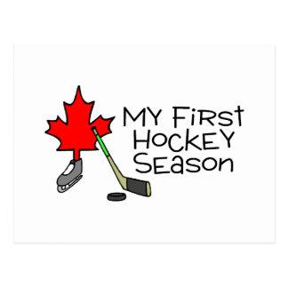 Hockey My First Hockey Season (Canada) Postcard
