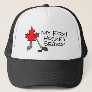 Hockey My First Hockey Season (Canada) Trucker Hat