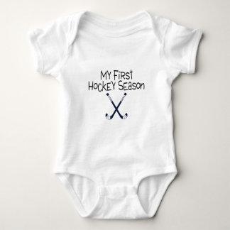 Hockey My First Hockey Season Hockey Sticks Baby Bodysuit