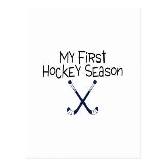 Hockey My First Hockey Season Hockey Sticks Postcard
