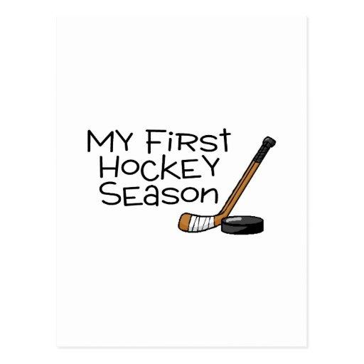Hockey My First Hockey Season (Stick and Puck) Postcard