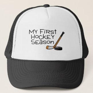 Hockey My First Hockey Season (Stick and Puck) Trucker Hat