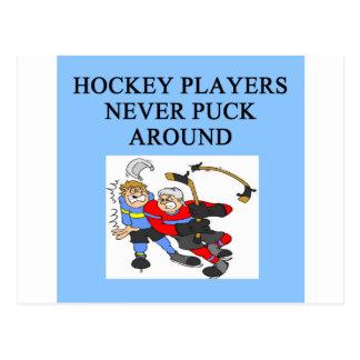 hockey player puck joke postcards