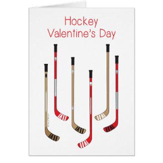 Hockey Valentine's Day Card - Hockey Sticks