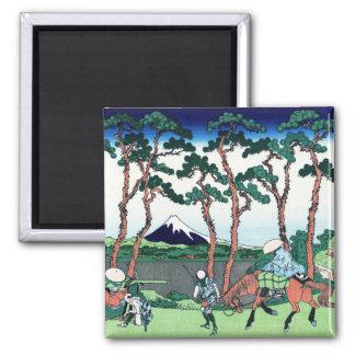 Hodogaya en el Tokaido Katsushika Hokusai Imán Cuadrado