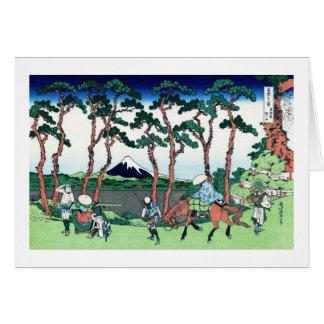 Hodogaya en el Tokaido Katsushika Hokusai Tarjeta Pequeña