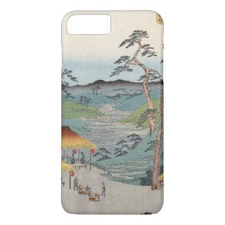Hodogaya iPhone 8 Plus/7 Plus Case