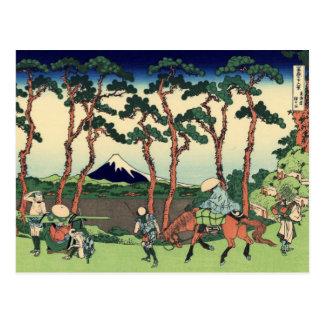 Hodogaya on the Tōkaidō (by Hokusai) Postcard