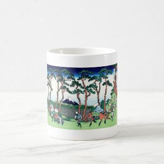 Hodogaya on the Tokaido Katsushika Hokusai Classic White Coffee Mug