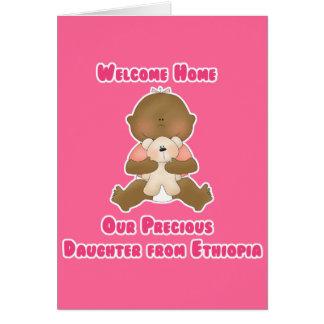 Hogar agradable nuestra hija preciosa tarjeta de felicitación