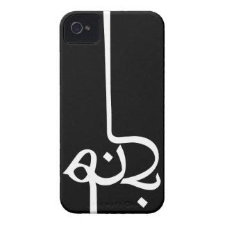 Hogar - Iphone 4/4S enrarece la caja Case-Mate iPhone 4 Cárcasas