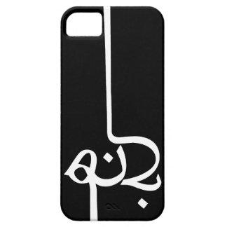 Hogar - Iphone 5 ligeramente iPhone 5 Carcasas