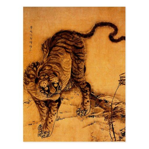 Hohaku Tiger Postcard