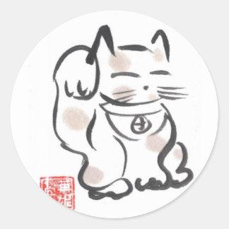 Hoja afortunada del pegatina del gato
