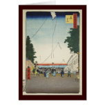 Hoja de Ando Hiroshige el puesto avanzado del seki Felicitacion