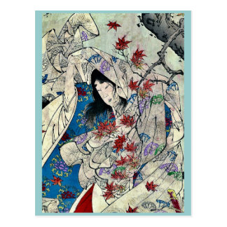 Hoja de arce que recolecta por Taiso, Yoshitoshi Postal