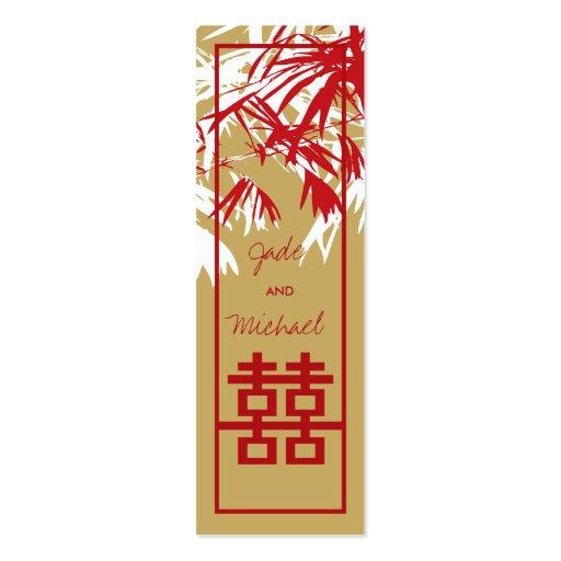 Hojas del bambú + La caja del doble XI le agradece
